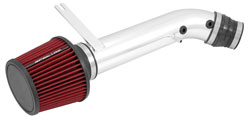 Spectre Performance short ram intake part number 10146 for 1992-2000 Honda Civic